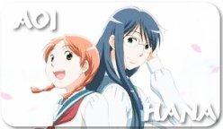AoiHana