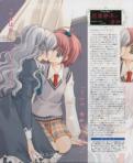 Nagisa & Shizuma (26)